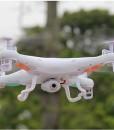 Syma-X5C-Explorers-24G-4-Chanel-6-Axis-UFO-RC-Quadcopter-Mode-2-Avec-HD-Camra-RTF-0-0